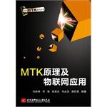 MTK培�教材(cai)